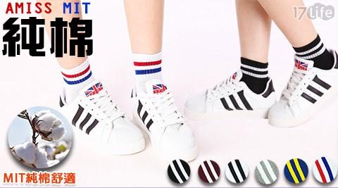 造型襪/棉襪/膝下襪/長襪/短襪