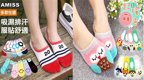 韓系可愛超低◆細針撞色後跟防滑隱形襪