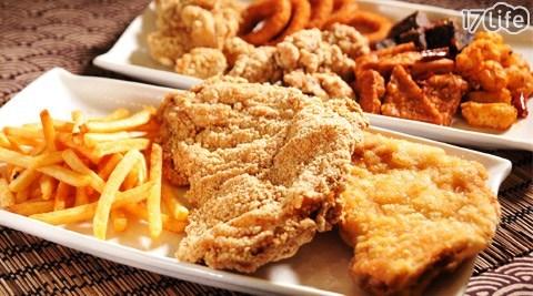 雞大爺(桃園桃鶯店)/雞大爺/雞塊/炸物/雞排/雞翅/薯條