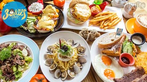 貓頭鷹主題的魔幻空間,道道精彩充滿創意的美味餐點,讓您吃得元氣滿滿又有趣!天天都可現買現用免預約