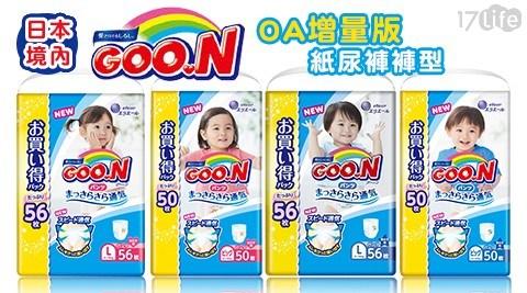 【日本大王 境內 GOO.N】OA增量版紙尿褲褲型3包裝