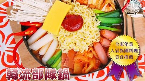 正宗/韓國/部隊鍋/鍋物/韓食/辛拉麵/起司/韓流/寒冷/火鍋/辛辣