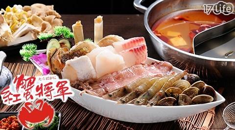 鄰近捷運國父紀念館站!鍋物與串燒雙重饗宴滿足味蕾,還有海鮮、肉品、哈根達斯、台灣生啤酒與甜點吃到飽