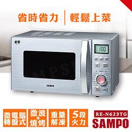 聲寶-23L微波爐RE-N623TG