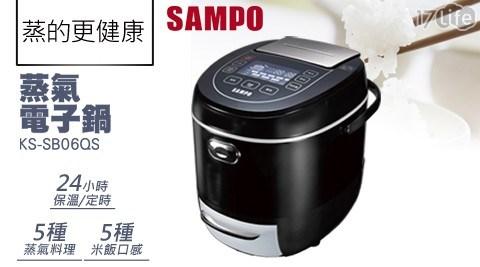 電鍋/電子鍋/聲寶/聲寶電鍋/聲寶電子鍋/蒸氣電鍋/蒸氣電子鍋