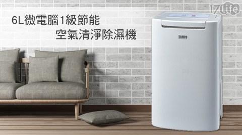 聲寶SAMPO/聲寶/SAMPO/6L/微電腦/1級/節能/ 空氣清淨/除濕機/ (AD-BM121FT)