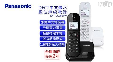 電話/市內電話/室內電話