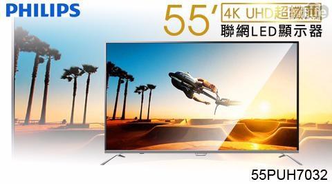 電視/液晶電視/TV/WIFI/智慧型電視