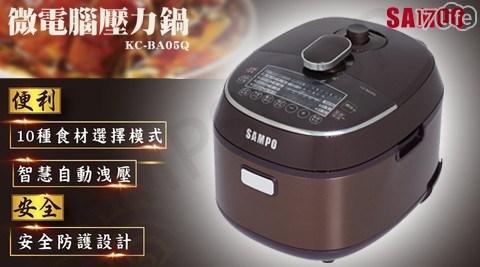 快煮鍋/壓力鍋/電鍋
