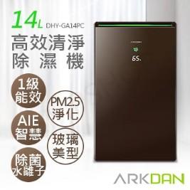 【阿沺ARKDAN】14L玻璃鏡面高效清淨除濕機 DHY-GA14PC