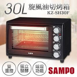 聲寶-30L 電烤箱 KZ-SH30F