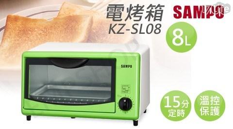 聲寶/8公升烤漆電烤箱/烤漆電烤箱/電烤箱/烤箱