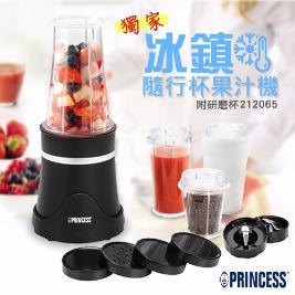【荷蘭公主PRINCESS】隨行冰鎮杯果汁機-附研磨杯 212065
