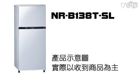 電冰箱/一級節能/國際牌