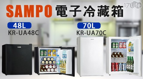 冷藏冰箱/SAMPO/聲寶/電子冷藏箱/小冰箱/48L冰箱/KR-UA48C/70L冰箱/KR-UA70C/冰箱