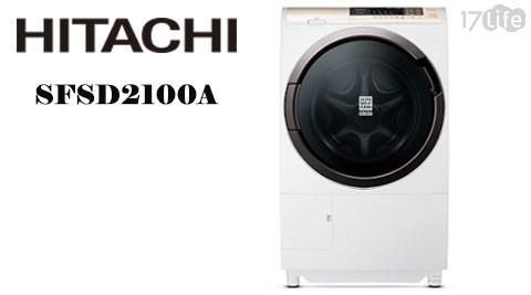 【結帳40900,領折價券現折2000元】日本原裝進口,烘衣效能更全面,高效除菌,國家省水標章認證