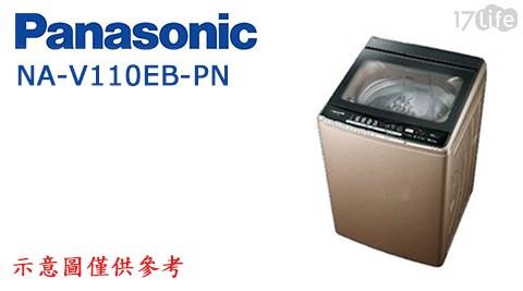 洗衣機/國際牌/省水標章/ECONAVE