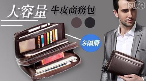 手機錢包/皮夾/皮包/長夾/手機