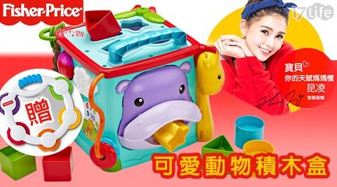 費雪牌/Fisher/可愛動物/積木盒/拍打小手鈴/玩具/手鈴
