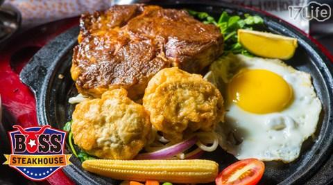波士迪克牛排/牛排/吃到飽/沙拉吧/海鮮