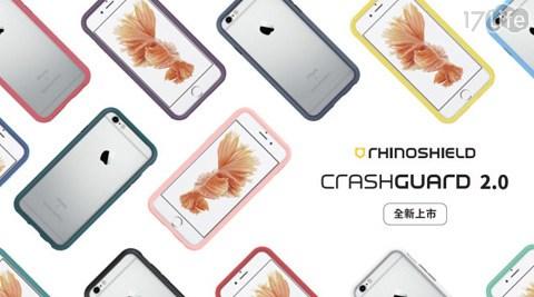 RHINO SHIELD/犀牛盾/ iPhone7/ 4.7吋/ 5.5吋 /科技材質/耐衝擊邊框/新改版