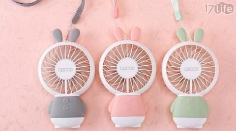 USB風扇/LED/電風扇/風扇