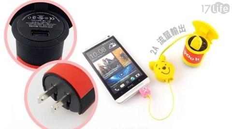 充電器/充電頭/USB/Disney/充電座