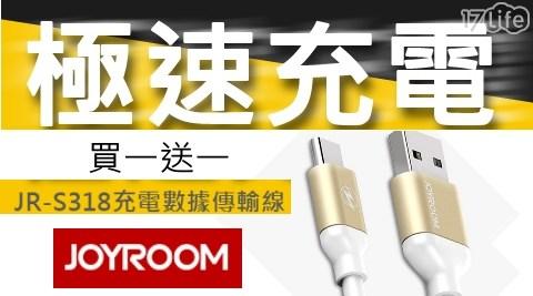 (買一送一)  TYPE-C 航空級鋁合金一體成型接口 超值優惠快搶購!!