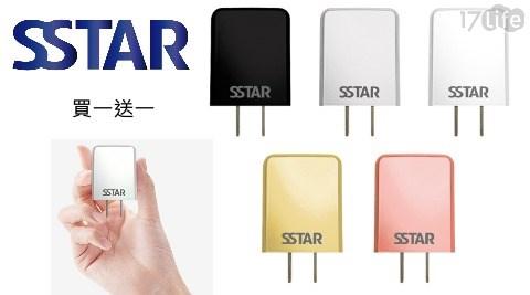 充電器/買一送一/2.4A/USB/充電/豆腐頭/旅充