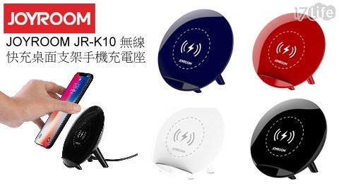 充電盤/無線充電器/充電/手機充電/快充/充電座