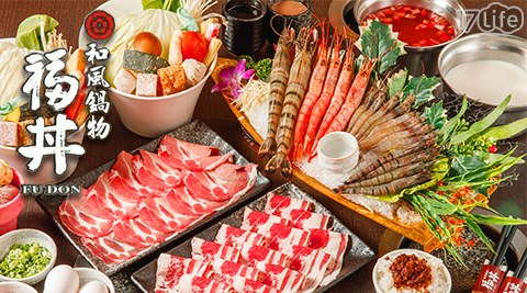 福丼和風鍋物-單人/雙人/三拼獨享/豪蝦百匯/海鮮/火鍋/鍋物/蝦/湯/肉/蝦/鍋/牛/豬/雞