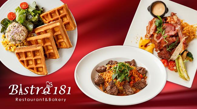 Bistro181法國餐廳-平假日全時段餐飲抵用券