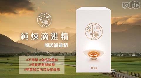 【寶島手路菜】純煉滴雞精(60g/包)