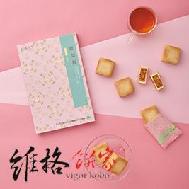 維格餅家-10入鳳梨酥/12入鴛鴦綠豆糕二選一