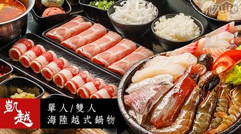 海鮮饕客不可錯過的超值優惠,山珍海味準備齊全,嚴選新鮮季節海產,肉質鮮甜,要讓您吃得大呼過癮!