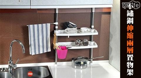 不鏽鋼伸縮兩層置物架/頂天立地/廚房/浴室/陽台/置物架