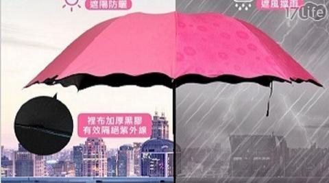 雨具/防曬/颱風/抗紫外線/紫外線