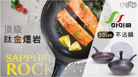 不沾鍋/韓國/mami/cook