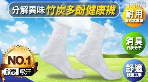 襪子/長襪/襪/保暖襪