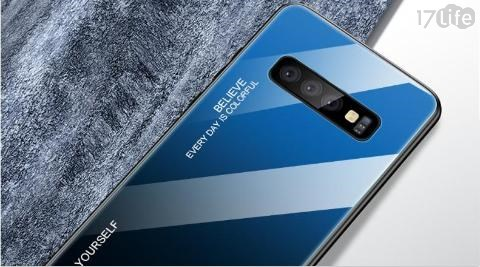 三星/Samsung/Note/Note9/變色/保護殼/手機殼/玻璃殼