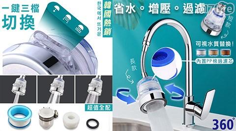 過濾/濾芯/PP濾芯/水龍頭/過濾器