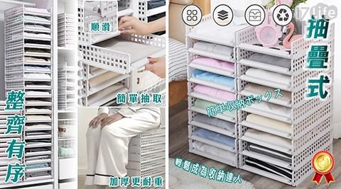收納箱/收納/箱子/多功能收納箱/多功能/抽疊式/日式