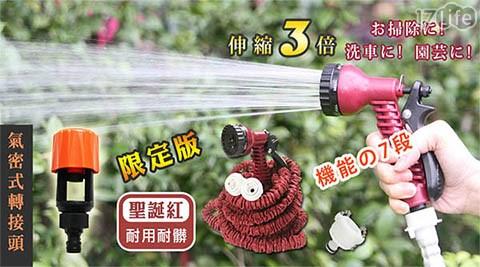 【超值組】超強韌防爆高壓彈力伸縮水管/伸縮水管/水管/高壓水管