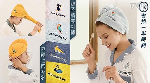 毛巾/吸水/浴巾