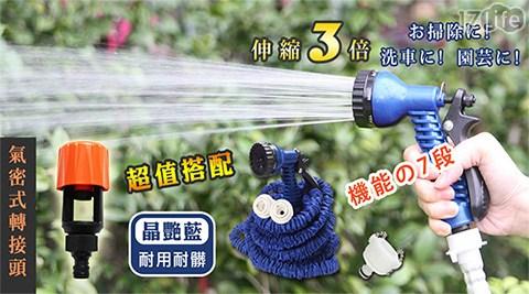 伸縮水管/水管/高壓水管/防爆水管