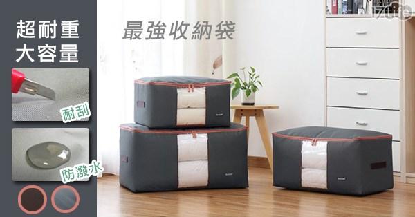 600D高密度牛津布棉被衣物收納袋/收納袋/收納