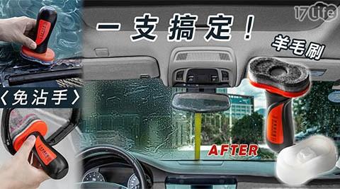 雨刷/防潑水驅雨刷/水驅雨刷/免沾手/車用