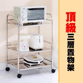 全不鏽鋼附輪微波爐架/廚房收納架