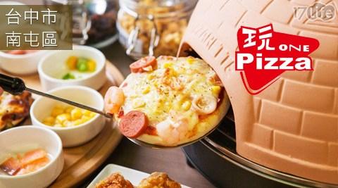 大墩店/玩one Pizza/玩one/pizza/DIY/手作/南屯區/buffet