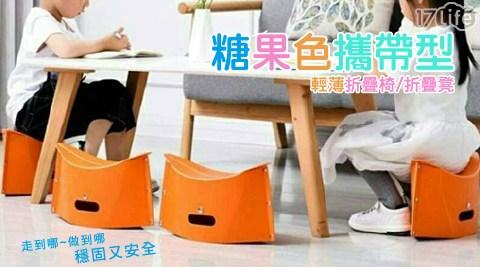 日式高承重便攜好收納折疊椅